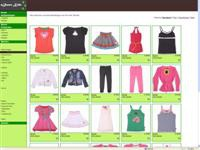 squarekids-square-kids-kinderkleding-heythuisen-easypos-software-mode-fashion0